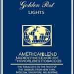 Golden Port light